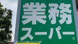 【業務スーパー】の肉団子が絶品!お弁当にも嬉しいアレンジレシピをご紹介