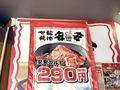 七輪焼肉・安安の食べ放題メニューまとめ!おすすめコースを一挙ご紹介