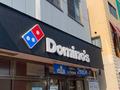ドミノピザを600円で食べられる日がある!キャンペーンはいつやってるの?