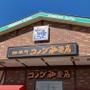 大人気の喫茶店・コメダ珈琲店の店舗情報まとめ!関東のどこにある?