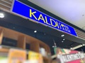 カルディ名古屋の店舗情報まとめ!駅チカでアクセス良好なのは?