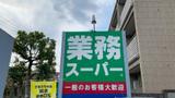 【業務スーパー】のヨーグルト「すこやか」が美味しい!おすすめの食べ方は?