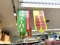 【業務スーパー】のチャーハンの素が便利すぎる!テレビでも話題の商品とは?