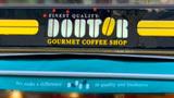 ドトールのコーヒーを家でも楽しもう!インスタントやドリップパックをご紹介