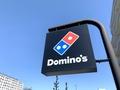 ドミノピザのハッピーレンジとは何かを徹底解説!ピザの種類に関係している?