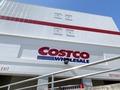 コストコでソーダストリームの炭酸ガスシリンダーが買える!販売店舗はどこ?