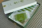 お取り寄せ京都スイーツ!【マールブランシュ】茶の菓を実食レポ♡
