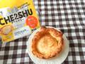 シューとチーズの夢の競演♡実食レポ【ローソン】チー2シュー -チーズチーズケーキシュー