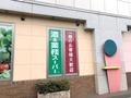 【業務スーパー】で買える調味料おすすめランキング!人気の中華や隠れた名品も