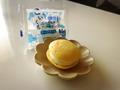 kiriチーズ使用の幸せ感じる『こいくちチーズクリーム』を実食レポ!