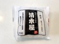 リピ決定!口の中でとろける幻の白いクリームパン♡清水屋「生クリームパン(カスタード)」