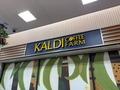カルディで買えるマーラージャンが使い勝手抜群!手軽に楽しめる中華調味料とは