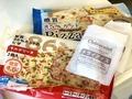シャトレーゼの低糖質ピザがすごい!糖質85%カットなのに絶品の理由は?