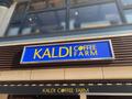 カルディで買える激辛商品まとめ!定番のソースからおすすめのラーメンまでご紹介