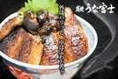 名古屋の名店「炭焼 うな富士」のうなぎの蒲焼がネット販売開始!