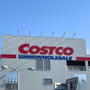 コストコのツナ缶は大容量でお買い得!おすすめの美味しい商品をご紹介
