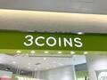 3COINS(スリーコインズ)のイヤホンがおすすめ!口コミで評判の人気商品は