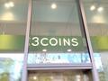 3COINS(スリーコインズ)で買えるコスメが可愛い!口コミで評判のおすすめ品は?