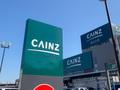 カインズは収納グッズが豊富!おすすめのケースや人気のスツールをご紹介