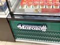 モロゾフのギフトおすすめ5選!人気の焼き菓子や詰め合わせもご紹介