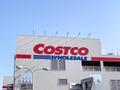 コストコで買えるリュックをご紹介!マリメッコやコールマンなど人気商品が大集合