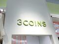 3COINS(スリーコインズ)のビニール傘がおしゃれ!おすすめの雨グッズをご紹介