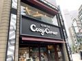 コージーコーナーのチーズケーキはコスパ最強!絶品と噂のおすすめ商品をご紹介