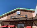 コメダ珈琲自慢の「喫茶店の王道ナポリタン」を徹底調査!人気の秘密は?
