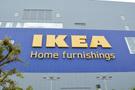IKEA神戸の店舗・周辺情報まとめ!アクセス方法や駐車場は?