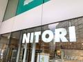 ニトリは京都のどこにあるのか徹底調査!大きい店舗のアクセスは?