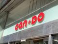 【キャンドゥ】仙台周辺の店舗情報まとめ!駅近くのお店や便利な場所はある?