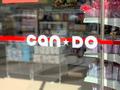 【キャンドゥ】名古屋市内の店舗情報まとめ!駅近くのお店はある?