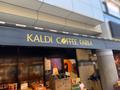 グルメの宝庫カルディは新宿周辺にある?グルメ輸入食材の宝庫を楽しもう!