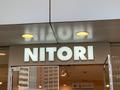 ニトリのNクールシリーズで夏を快適に過ごそう!おすすめ商品やお手入れ方法は?