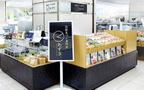 高級食パン専門店「あずき」 渋谷ヒカリエShinQs東横のれん街店に6/8オープン!