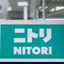 【ニトリ】名古屋の店舗を徹底調査!大型店へのアクセスは?