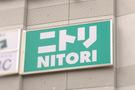【ニトリ】福岡の店舗を徹底調査!アクセスや駐車場情報も