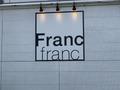 フランフランの女優ミラーでメイクアップを楽しく!サイズや種類をご紹介!