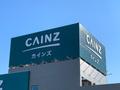 ホームセンターのカインズ公式通販を徹底調査!支払い方法や送料は?