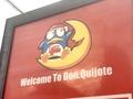 【ドンキホーテ】梅田周辺の店舗情報まとめ!駐車場や駐輪場があるお店は?