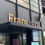 フランフランの人気カーテン特集!カラーやサイズ・オーダーはできる?