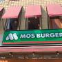 モスバーガーのライスバーガーは根強い人気を誇る定番メニュー!おすすめは焼肉?