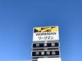 ワークマンはオンライン・通販で買える!支払い方法などをまとめました