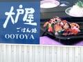 大戸屋のお弁当はネット注文OK!支払い方法や受け取りの仕方を徹底ガイド