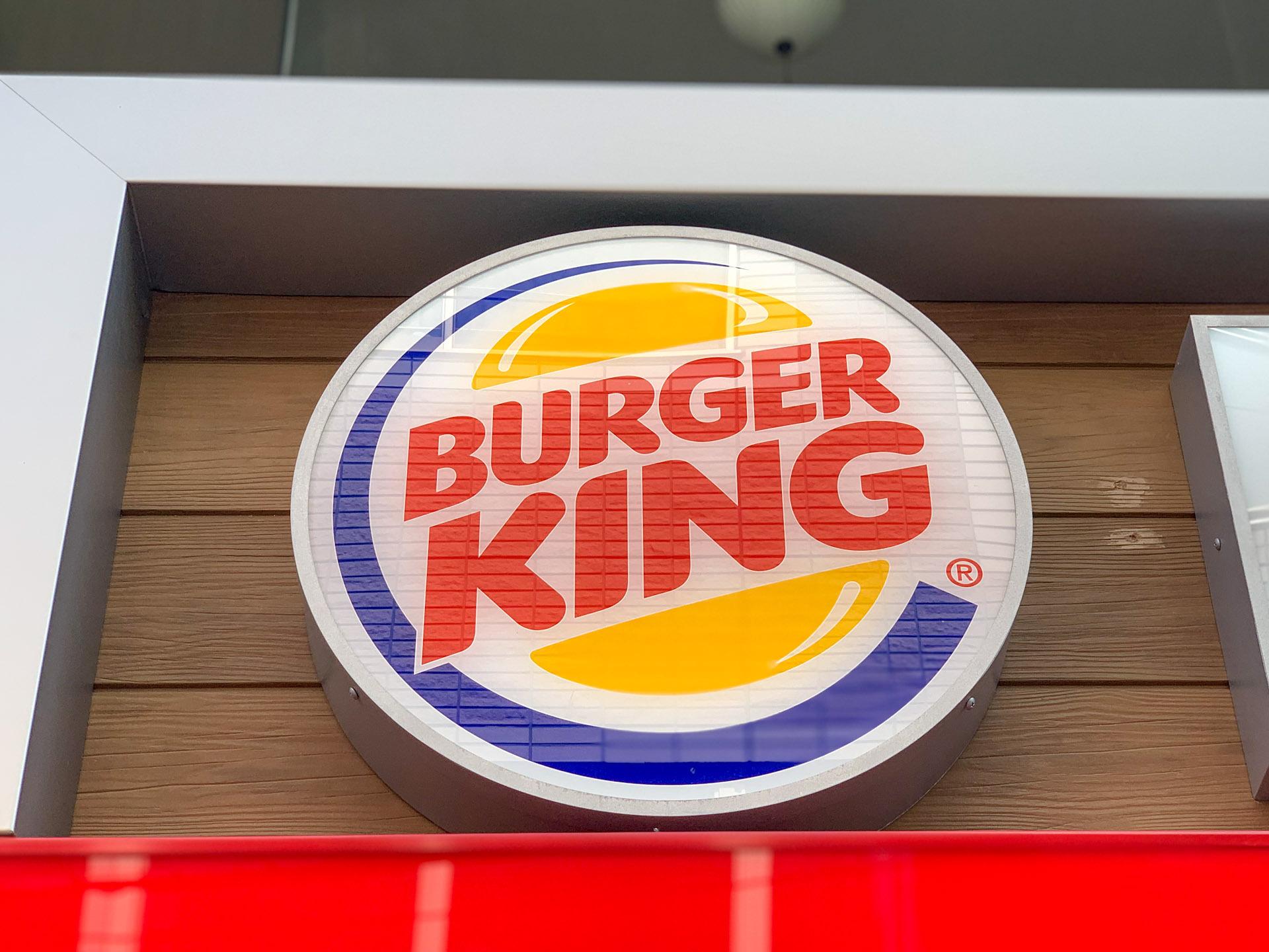 大阪 バーガー キング リノアス八尾【開店12月:バーガーキング】八尾市光町にオープン!