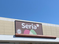 セリア人気コスメの評判は?おすすめ商品や口コミを徹底紹介!