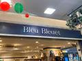 ブルーブルーエの人気商品を通販でゲット!公式サイトの使い方を徹底ガイド