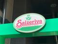 安くて美味しいファミレス・サイゼリヤの店舗情報まとめ!全国にある?