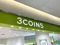 3COINS(スリーコインズ)大阪府内の店舗情報まとめ!詳しいアクセス情報も