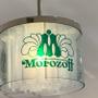 洋菓子のモロゾフのおすすめ情報を総まとめ!人気スイーツやお得情報を満載!